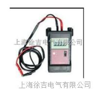 數顯電雷管測試儀 數顯電雷管測試儀