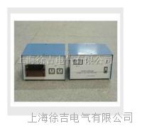 小型單相穩壓器 TNDGC系列