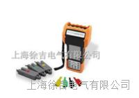 手持式三相電能質量分析儀 HDGC3531