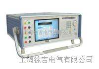 電能質量分析儀檢定裝置 HDGC3536