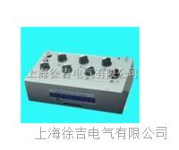 直流數字電阻測量儀 2233