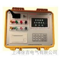 全自動變壓器變比測量儀 YDB-II