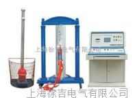 全電腦靜重式標準測力機(立式) 全電腦靜重式標準測力機(立式)