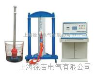 全電腦靜重式標準測力機(臥式 全電腦靜重式標準測力機(臥式