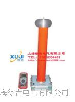交直流高壓測量儀(分壓器) FRC-300KV
