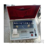 絕緣油介電強度測試儀 ZIJJ-II