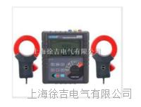 鉗式數字接地電阻測試儀 ETCR3200