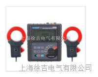 雙鉗接地電阻測試儀上海徐吉電氣 ETCR3200