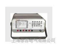 阻波器·結合濾波器自動測試儀 ZY3690