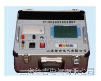 全自動電容電橋測試儀 ST-2000