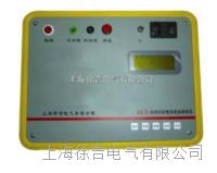 水內冷發電機絕緣測試儀 KZC38-II
