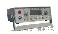 防雷器測試儀 FC-2G