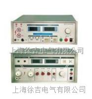 交直流耐壓測試儀 SM9805型