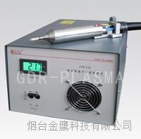 18年糊盒機用等離子打磨機 UV涂層紙板粘膠前的等離子處理機 可定制 GDR