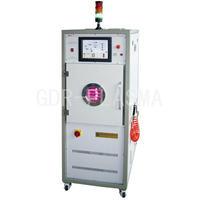 粉狀材料等離子處理活化改性機設備 GDRPLASMA