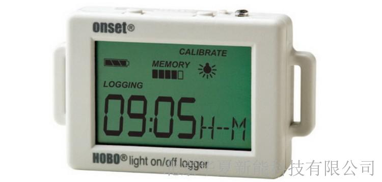 HOBO UX90-002状态记录仪