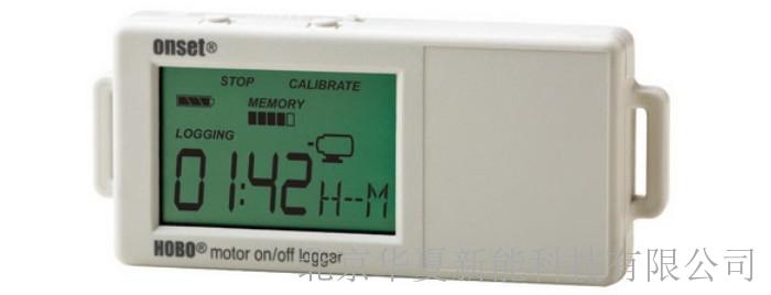 HOBO UX90-004状态记录仪
