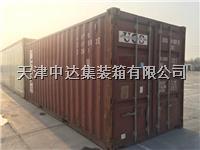 二手集裝箱 20GP 40GP 40HQ 45HC
