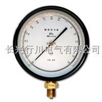 精密壓力表 YB150A型
