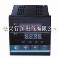 萬能輸入移相溫控儀 XMT9008
