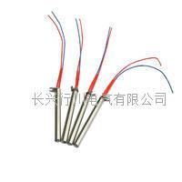 限位式單頭電熱管