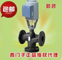 上海C/VVI41.20-6.3西门子电动调节阀