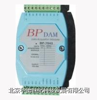 8路熱電偶采集模塊 BP-7018
