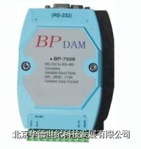 RS232/485轉換器 BP-7520