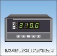 液位控制儀 CH6