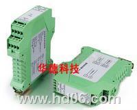 雙路隔離配電器 HA223