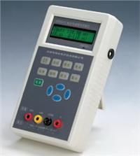 高精度電壓電流校驗儀(0.02)