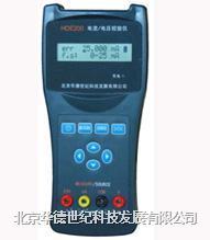 電壓電流校驗儀 HDE100