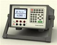 多功能過程校驗儀 HDX808