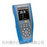 MTX3293 1000V 200kHz TRMS 彩色图形万用表 MTX3293