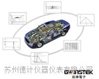 ISO16750-2车辆电机电子环境条件与测试