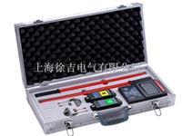KT6900B无线高压核相仪