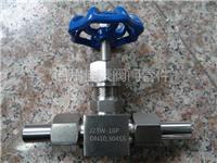 J23W-160P,不銹鋼針型閥,外螺紋截止閥
