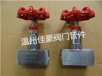 不銹鋼針型閥,不銹鋼儀表閥,外螺紋截止閥,焊接針型閥,碳鋼針形閥,壓力表閥門