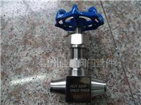 不锈钢针型阀,不锈钢仪表阀,外螺纹截止阀,焊接针型阀,碳钢针形阀,压力表阀门