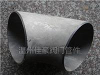 不锈钢冲压对焊弯头,GB/T12459对焊管件,45度,90度,180度对焊式弯头 GB/T12459