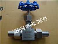 J21W-25P,J21W-32P,J21W-64P氣源針型閥,氣源針閥,氣源針型截止閥