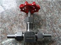 J21W-64P不銹鋼針型閥,針型儀表閥,儀表截止閥,針式閥門,外螺紋截止閥 J21W-16P