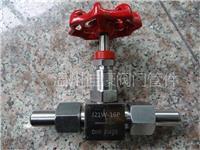 J21W-16R,J21W-25R,J21W-32R不銹鋼針型閥,316不銹鋼儀表閥,儀表針閥 J21W-16R
