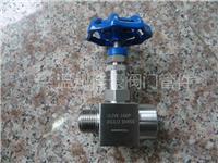 J12W-64P,J12W內外絲針型閥,內外螺紋針閥,內外絲儀表閥 J12W