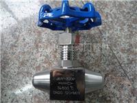 精品力薦304,316不銹鋼J63H-160P,J63H-320P,DN15對焊接式高壓力高溫針型儀表電站用截止閥 J61H-320P