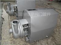 精品打造304,316不锈钢BAW-10-24型ABB电机卫生级离心泵,卫生级防爆物料泵,防爆酒精泵 BAW-10-24型