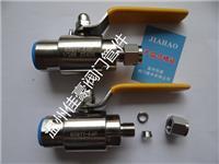 精心研造QG.QY1-64P/40P/32P/25P/16P,G1/2-¢8卡套式氣源球閥