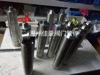 來圖紙來樣品定做加工304 316不銹鋼非標零件 非標球閥 非標針型閥 非標接頭 非標機械配件 1/2NPT M20*1.5 G1/4 M14*1.5 M33*2 G3/4 3/4NPT