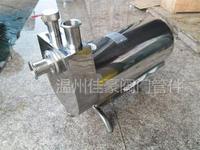 精品ZXB-5-24型带防爆自吸功能的304SS不锈钢卫生级离心泵,卫生级自吸回程泵,防爆酒精泵,防爆药液卫生级物料泵 ZXB-3-15,ZXB-5-24,ZXB-10-24,ZXB-15-24