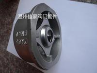 精品H71/H72/H74/H76W/H-16/25/32/40/64C/P/R碳鋼不銹鋼對夾式單向止回閥 H71W-25P,H71H-25C,H74W-16P,H76W-25P,H72W-25P